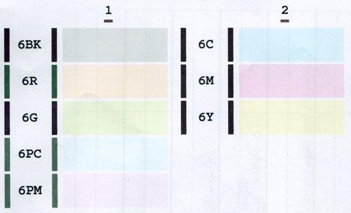 ip8500_farbtest